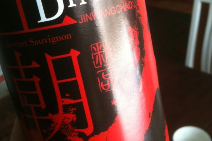 Alko's review: Cabernet Sauvignon 2007 by Dynasty