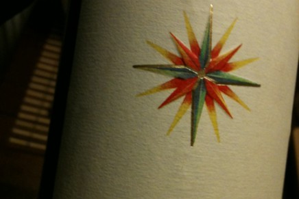 Quick review : Costera 2007 by Argiolas (Italie, Sardaigne)