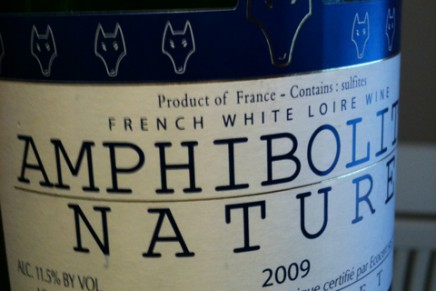 Quick review : Amphibolite Nature 2009 by Domaines Landron (France, Muscadet)
