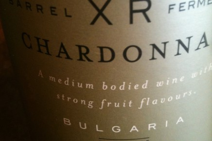 Alko : Chardonnay XR 2008 by Domaine Boyar (Bulgaria, Thracian valley)